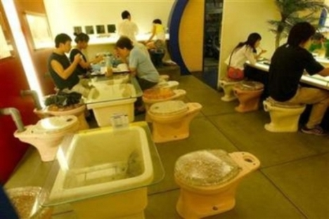 2007_11_13t163802_450x301_us_food_taiwan_toilet.jpg
